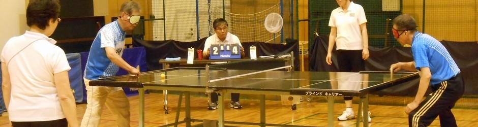 【スライド写真8】白熱した卓球大会