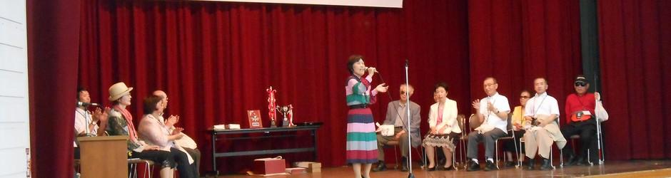 【スライド写真3】楽しい芸能大会!
